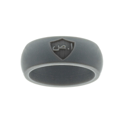 Arabic Silicone CTR Ring