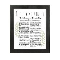 Framed Laurel Living Christ - Beveled Black framed living christ, living christ framed, pretty living christ