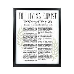 Framed Laurel Living Christ - Black  - LDP-FR-ART-LIVCHR-LAUREL-BLK