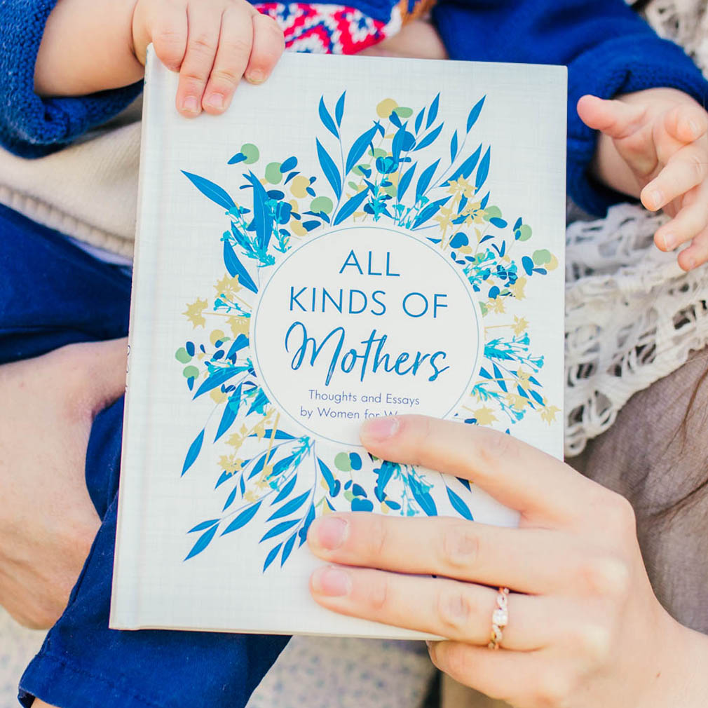 All Kinds of Mothers - DBD-5234964