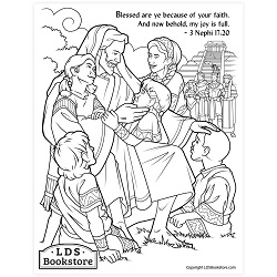My Joy Is Full Coloring Page - Printable  come follow me coloring page, free lds coloring page, come follow me activity, come follow me, 3 nephi coloring page