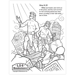 Alma and Amulek Freed From Prison Coloring Page - Printable alma and amulek coloring page, come follow me coloring page, come follow me activity, book of mormon coloring page