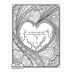 By Small and Simple Things Coloring Page - Printable book of mormon coloring page, come follow me coloring page