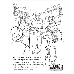 Declare Repentance Unto This People Coloring Page - Printable  free lds coloring page, lds coloring page, come follow me activities, come follow me coloring page, doctrine and covenants coloring page