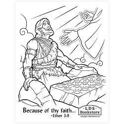 Because of Thy Faith Brother of Jared Coloring Page - Printable come follow me coloring page, free lds coloring page, come follow me activity, come follow me,