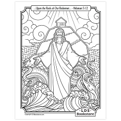 Upon the Rock of Our Redeemer Coloring Page - Printable book of mormon coloring page, come follow me coloring page, lds coloring page, helaman 5, jesus christ coloring page