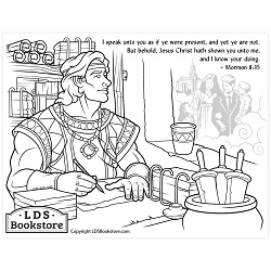 I Speak Unto You Coloring Page - Printable  come follow me coloring page, free lds coloring page, come follow me activity, come follow me, book of mormon coloring page