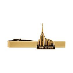 Rexburg Idaho Temple Tie Bar - Gold
