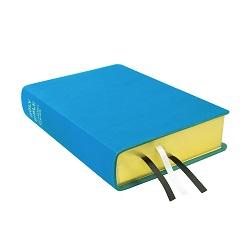 Large Hand-Bound Leather Bible - Aqua Blue blue lds scriptures, custom lds scriptures, blue lds scripture, blue Bible combination,color Bible combination scriptures,blue Bible combination scriptures