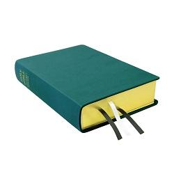 Large Hand-Bound Leather Bible - Dark Jade teal lds scriptures, custom lds scriptures, teal lds scripture, teal Bible combination, color Bible combination scriptures, teal Bible combination scriptures