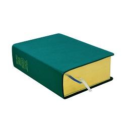 Large Hand-Bound Leather Quad - Dark Jade teal lds scriptures, custom lds scriptures, teal lds scripture, teal quad, color quad scriptures, teal quad scriptures