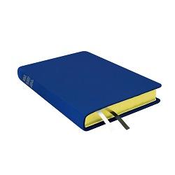 Large Hand-Bound Leather Triple - Medium Blue blue lds scriptures, custom lds scriptures, blue lds scripture, blue triple combination,color triple combination scriptures,blue triple combination scriptures