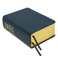 Hand-Bound Leather Quad - Dark Blue blue lds scriptures, custom lds scriptures, blue lds scripture, blue quad,color quad scriptures,blue quad scriptures