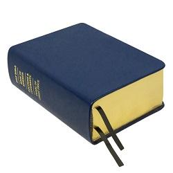 Hand-Bound Leather Quad - Navy Blue blue lds scriptures, custom lds scriptures, blue lds scripture, blue quad,color quad scriptures,blue quad scriptures
