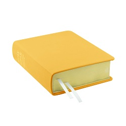 Hand-Bound Leather Bible - Buttercup Yellow yellow lds scriptures, custom lds scriptures, yellow lds scripture, yellow Bible combination, mustard lds scriptures,color Bible combination scriptures,yellow Bible combination scriptures