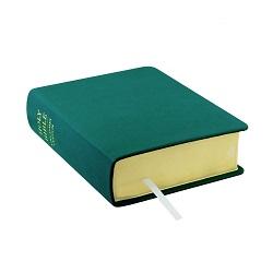 Hand-Bound Leather Bible - Dark Jade teal lds scriptures, custom lds scriptures, teal lds scripture, teal Bible combination, color Bible combination scriptures, teal Bible combination scriptures